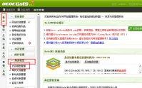 DedeCMS访京东多条件筛选完整模版
