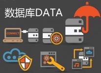 DedeCMS数据库及服务器空间更换教程