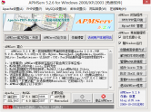 用APMServ在本地环境搭建多个网站