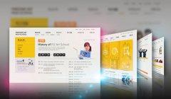 利于SEO优化的企业网站导航设计