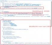 DedeCMS的HTML自定义字段字符被过滤问题