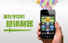 DedeCMS微信公众平台使用及微信推广特点及技巧