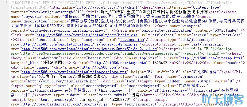 seo代码优化压缩精简css