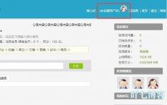 DedeCMS会员中心用户头像未设置输出php判断