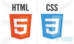引用CSS和JS文件后面加问号带参数