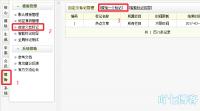 DedeCMS自定义宏标记静态页面部分动态显示