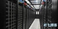 云服务器ECS,虚拟主机,ACE云引擎区别