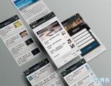微信公众号运营案例及详细资料