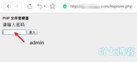 PHP在线压缩解压文件管理虚拟主机搬家神器