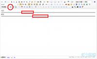 DedeCMS百度编辑器分页符ueditor_page_break_tag