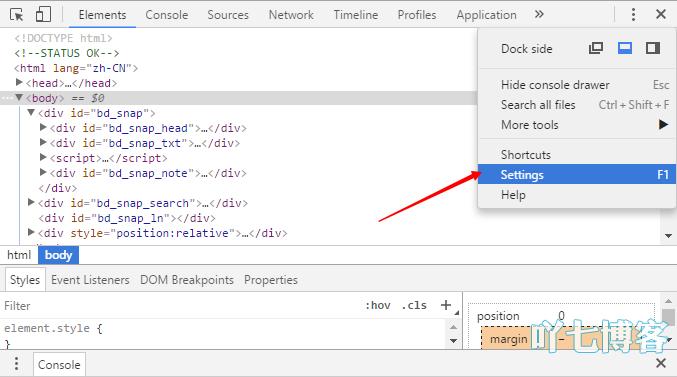 谷歌浏览器调试工具缓存设置