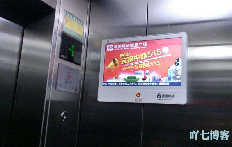 电梯广告宣传手段