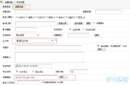 DedeCMS专题页调用方法