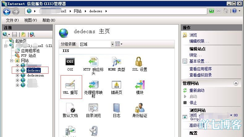 IIS服务器URL重写安装