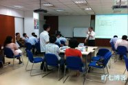加盟培训网站搜索引擎排名策划案