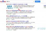 接入熊掌号网站PC和移动端搜索结果不再显示域名
