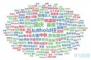 SEO关键词堆砌的标准,对排名是否有帮助