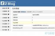 首页分页是否会被降权,博客站要注意