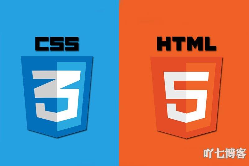 css3+html5