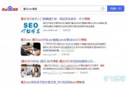 博客首页建议无限加载,列表页采用分页利于SEO