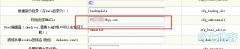 DedeCMS短消息与发送到指定邮箱功能开发