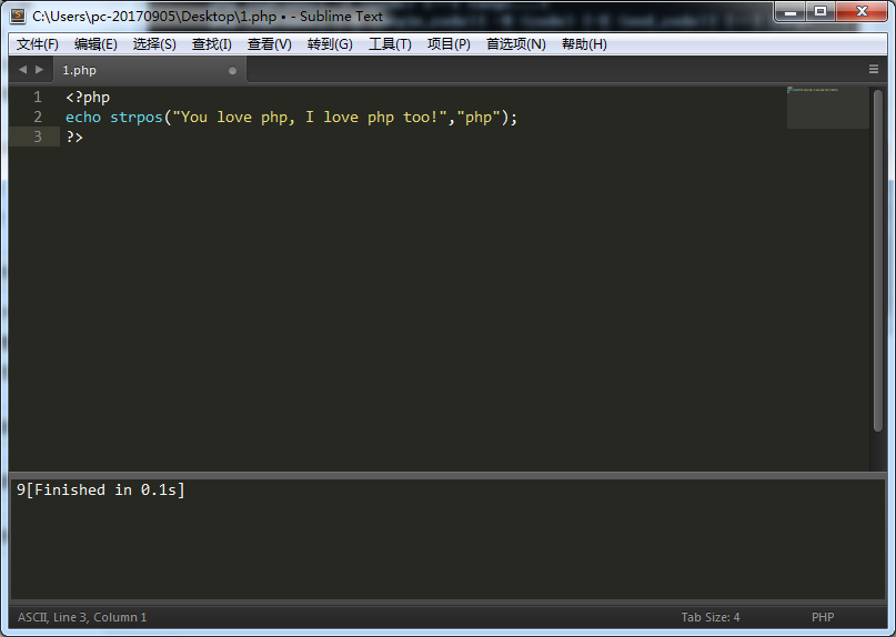 Sublime运行PHP
