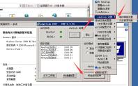 安装phpstudy,APMServ启动服务提示80端口被占用