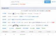 重庆小吃加盟网站稳定首页排名