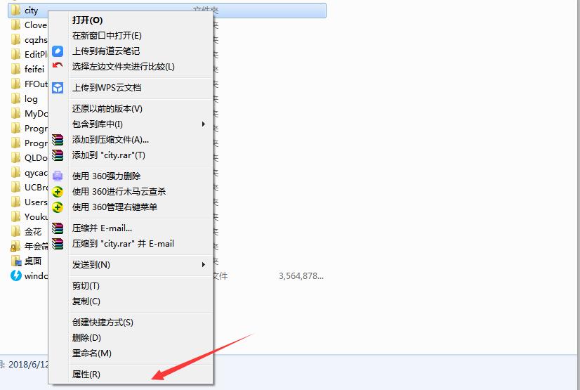 Win7局域网共享不输入用户名密码权限设置