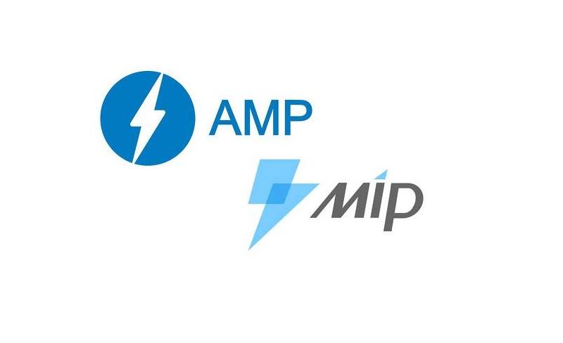 百度MIP和谷歌AMP